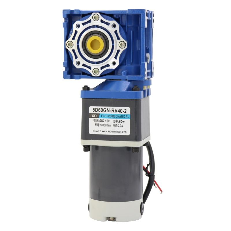60W 0.1rpm to 1.5rpm RV40 DC Worm Gear Reducer Motor 12v 24v DC Ver 2- stage Gearmotor NMRV40 Self-Gearing Lock CW CCW