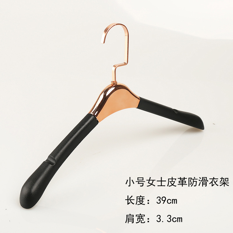 MS Pu high-grade fur leather hanger high-end clothing store mall special clothes wholesale support