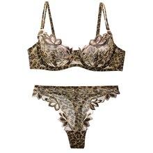 Lady push up bra set Three quarters Adjuste-straps Unerwire  Leopard Bar set Back Closure elegant bra set