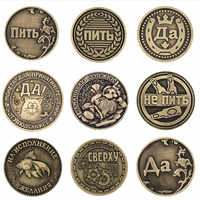 [Yes Or No] Souvenir Coin Russia Lucky Coin New Year Gift Metal Gift Craft Decor Home Decoration Accessories Feng Shui Old Coins