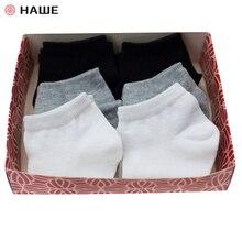 Набор женских хлопковых укороченных спортивных носков НАШЕ 6 пар