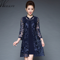 Wmwmnu Women Elegant Vintage Hight gade embroidery 2 piece dress Casual Party dresses Bodycon diamonds plus size 6XL dress