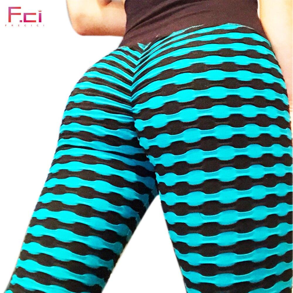 Textured Fitness Leggings: FRECICI 2018 Zebra Stripes Zero Flaws Textured Leggings