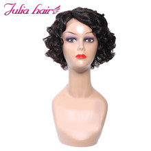 Ali Julia Hair 8 Inch Brazilian Remy Hair Wig Short Wavy Human Hair Wigs Hand Made Headline 1# 2# 4# Natural Color For Choice(China)