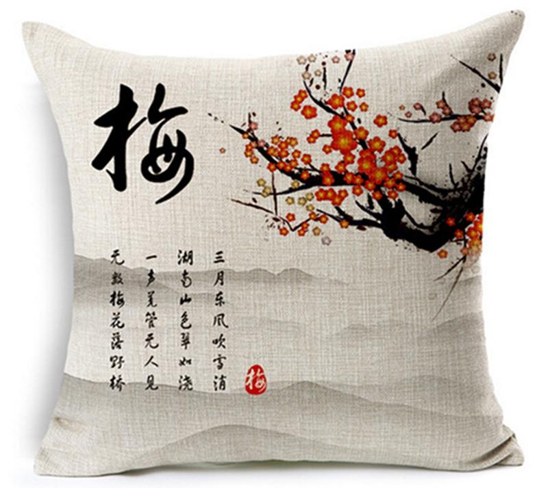 4 copë / shumë Stili i pikturës së bojës kineze Plum krizantemë - Tekstil për shtëpi - Foto 2