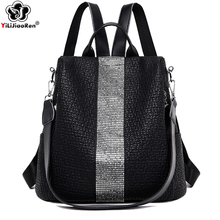 Fashion Sequin Anti Theft Backpack Female Brand Leather Purse Large Capacity Bookbag Simple Shoulder Bags for Women