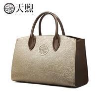 Pmsix2018 high quality luxury fashion new original embossed ethnic style lady mom bag handbag Shoulder Messenger Bag handbag