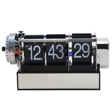 New Antique Retro Style Digital Dynamic With Alarm Clock Gift Desk Table Gear Operated Auto Flip Clock