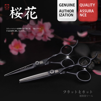 цена на High Quality 6 Inch Hairdressing Scissors 440C Stainless Steel Professional Salon Barbers Thinning Shears Hair Scissors Set