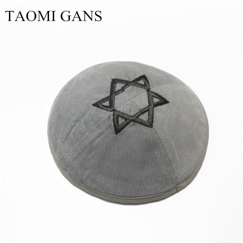 TAOMI GANS Jewish Kipot Magen David Kippah Geometric Kippot