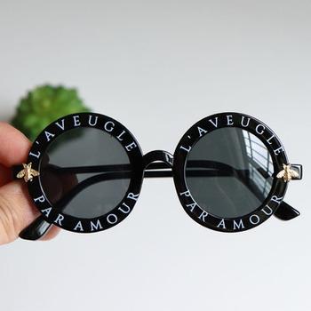 Okulary przeciwsłoneczne dla dzieci dziewczynka baby boy śliczna letnia okrągła oprawka małe okulary przeciwsłoneczne okulary dziecięce wersja koreańska moda dziecięca tanie i dobre opinie NoEnName_Null ROUND Chłopcy Żywica Gradient