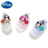 Disney bonito das crianças sapatos casuais 2019 novo anti-skid leve moda crianças sapatos de viagem bebê veludo dos desenhos animados net sapatos