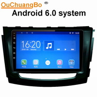 Ouchuangbo Android 6 0 Car Radio Gps For Great Wall Wingle Steed 6 2014 2017 Support