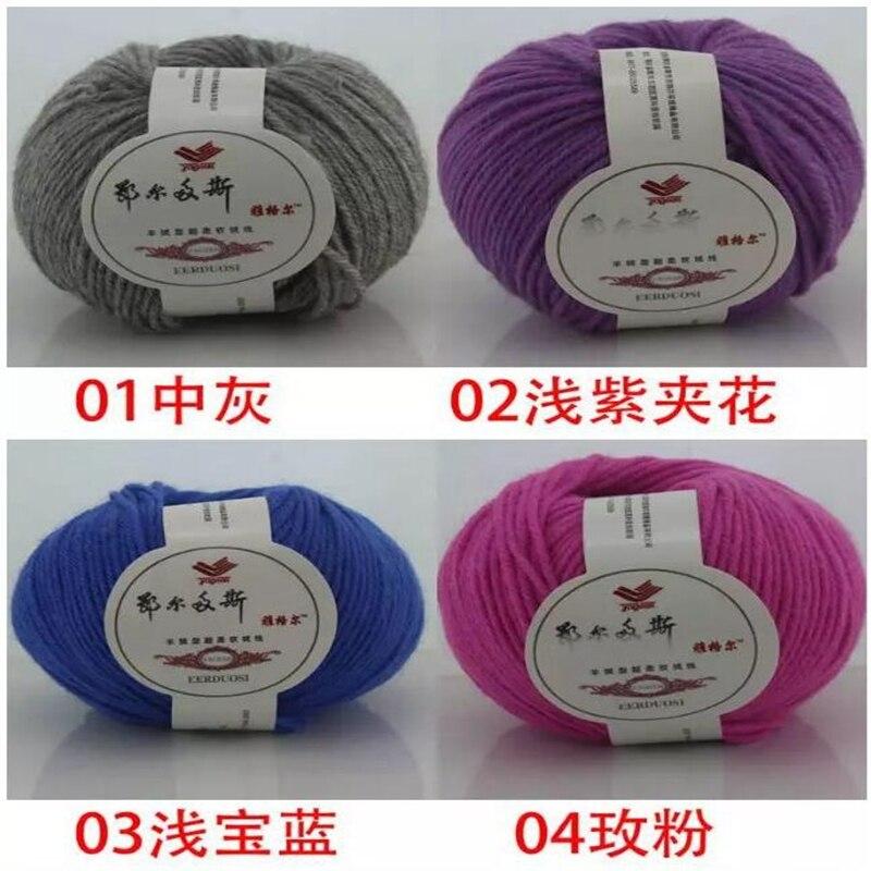 50g/ball 99m Organic Baby Merino Wool Roving Yarns Skein Hand Knitting Crochet Yarn China Natural Kint Woolen Mercerie Laine Yarn  - AliExpress