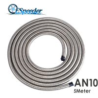 ESPEEDER 5M AN10 Stainless Steel Braided Oil Hose Fuel Hose Line Oil Gas Hose Pipe Oil Cooler Fitting Adapter Hose Silver