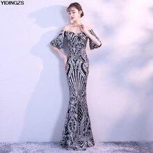 8c2bbf00b7ada Flare Prom Dresses Promotion-Shop for Promotional Flare Prom Dresses ...