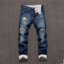 Neue jugend mode hohe qualität komfortable männer casual männer Lose jeans hosen lange hosen gerade einfache männer loch jeans