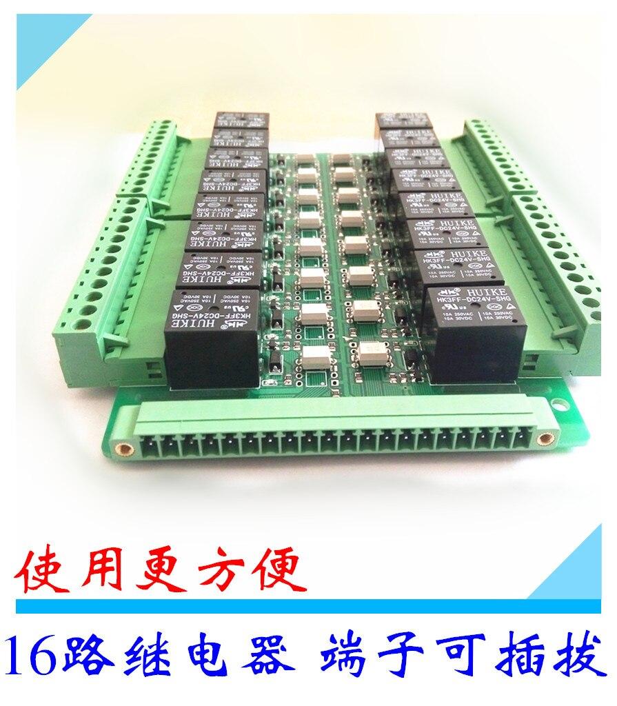 送料無料16ウェイリレーモジュール3.3ボルト5ボルト12ボルト24ボルトmcu制御ボードplcドライバボード  グループ上の 電子部品 & 用品 からの 電気製品ストック の中 2