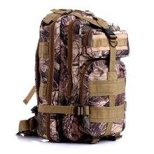 KUNDUI Men's bags fashionable leisure computer backpack wearproof travel mountaineering charge backpacks high grade school bag