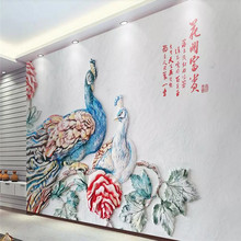 3D wallpaper creation body embossed peacock flower open rich wall professional production mural photo