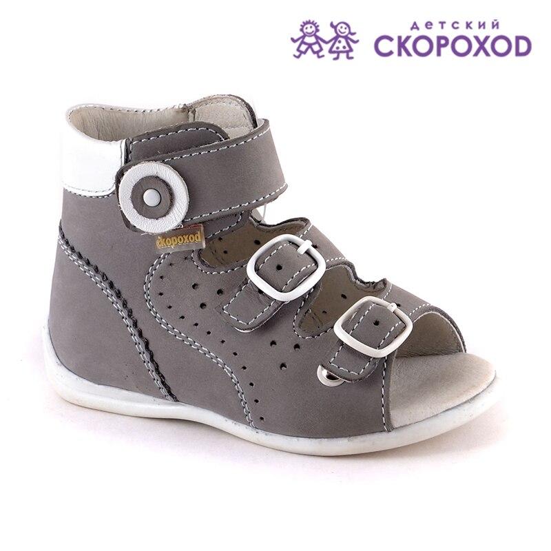 Sandales chaussures enfants maternelle bébé le premier pas chaussures le plus petit bébé enfants chaussures prophy en cuir véritable Nubuck