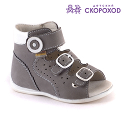 Sandals Shoes kids Kindergarten baby The first step shoes The smallest baby Children shoes prophy Genuine leather Nubuck