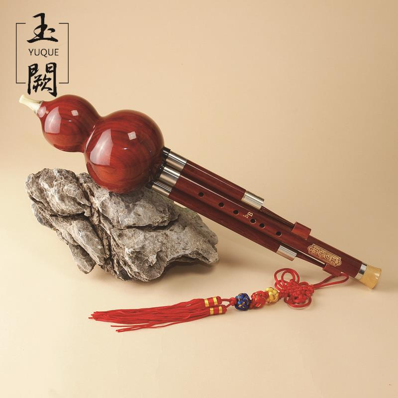 Chinese Traditional Professional Performance Full sandalwood Hulusi Three-tone detachable Flute/dizi Key of C, B (With Case) david parmenter key performance indicators
