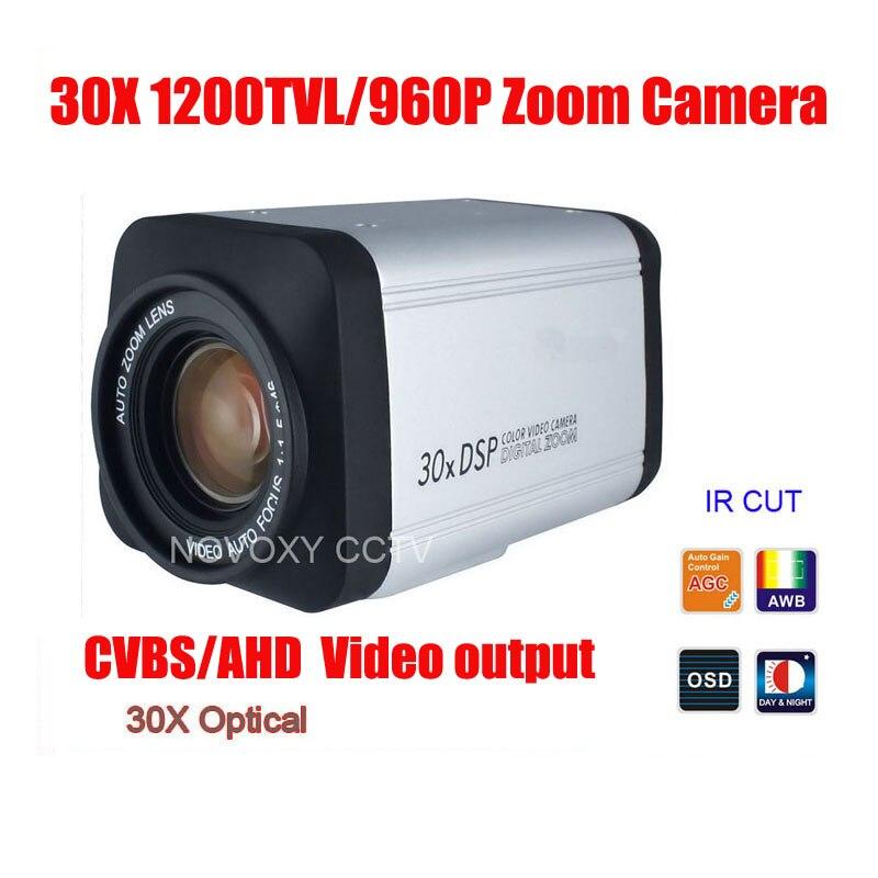 Free Shipping 1/3 0130 CMOS 1200TVL 30x Optical 3~90mm Varifocal Lens  HLC DNR Security CCTV Zoom Camera удлинитель zoom ecm 3