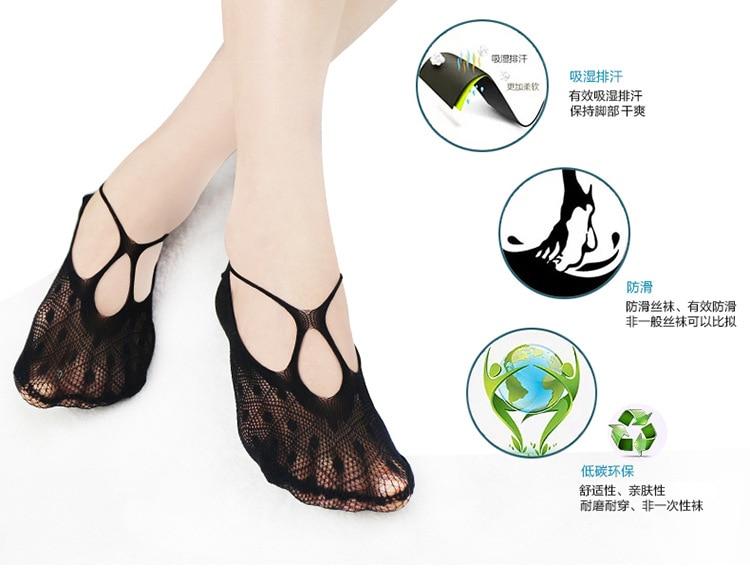 2017 Hot Sale Fashion Sexy Women Lady Soft Black Lace Ruffle Fishnet Mesh Short Ankle Socks TT095