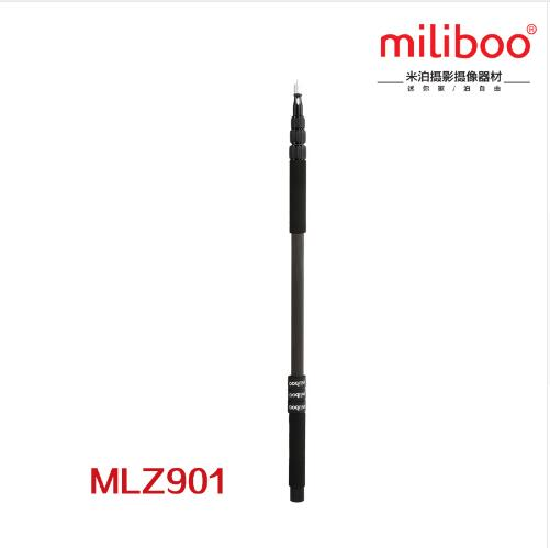 Miliboo 300cm / 9.9ft Lightweight Carbon Fiber Microphone Telescopic Micro Boom Pole Support Shooting Interview