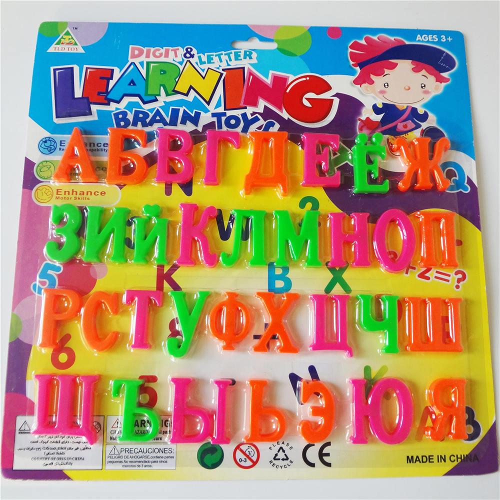 Knap Jsxuan Russische Letters Magneten Baby Vroegschoolse Gekleurde Niet Giftig En Smaakloos Baby Speelgoed Vroege Onderwijs Magneten