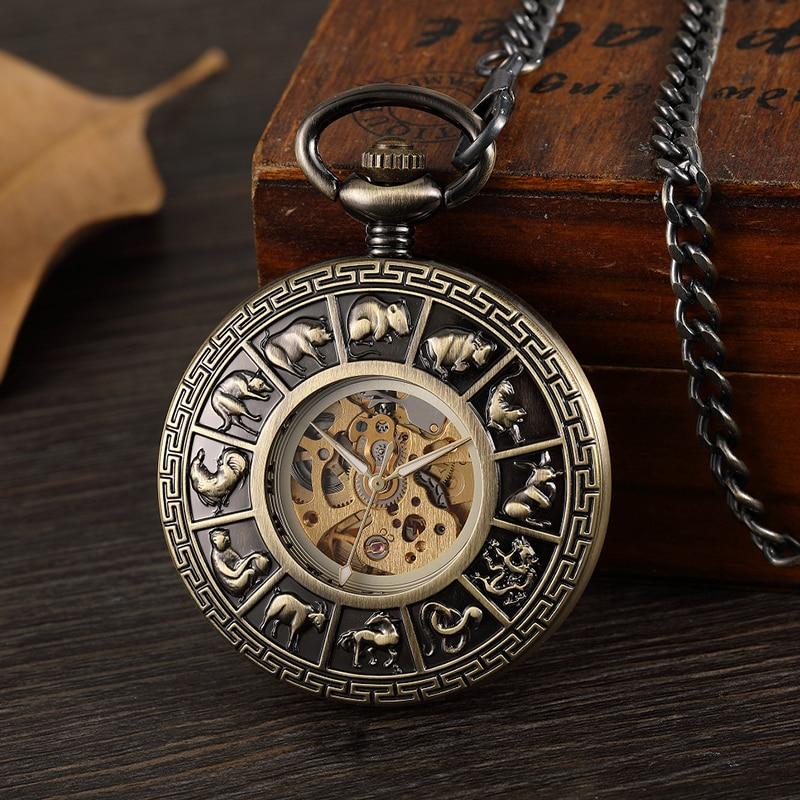 Twelve Chinese Zodiac Mechanical Pocket Watch Steampunk Signs Hollow Antique Roman Numerals Hand Wind Men Watch Skeleton Clock