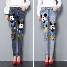Patch Cartoon Mickey Jeans