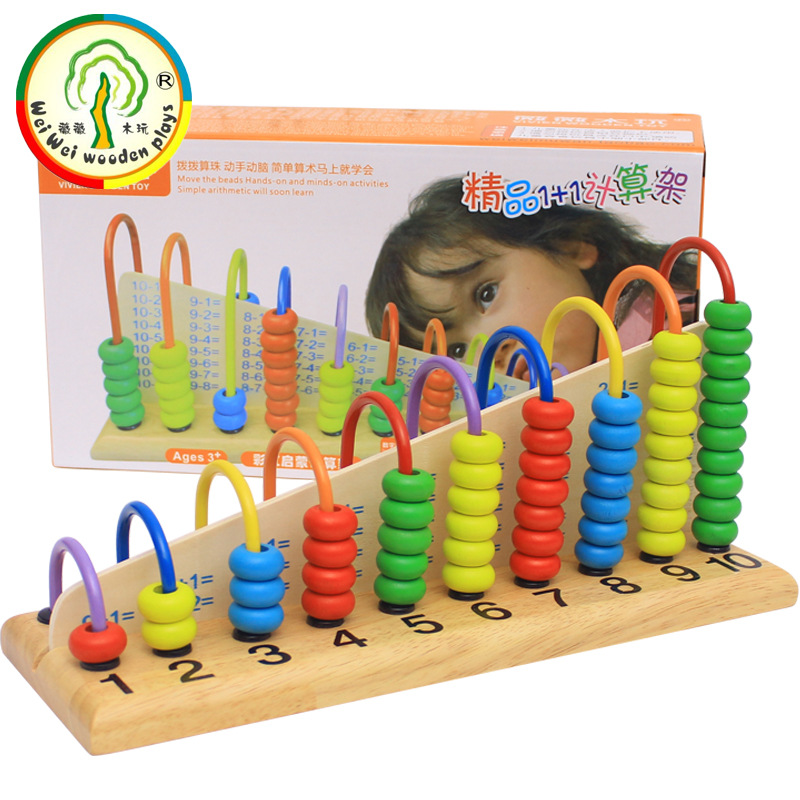 Kids Wooden Toys Child Abacus Counting Beads Maths Learning Educational Toy Math Toys educational game arithmetic