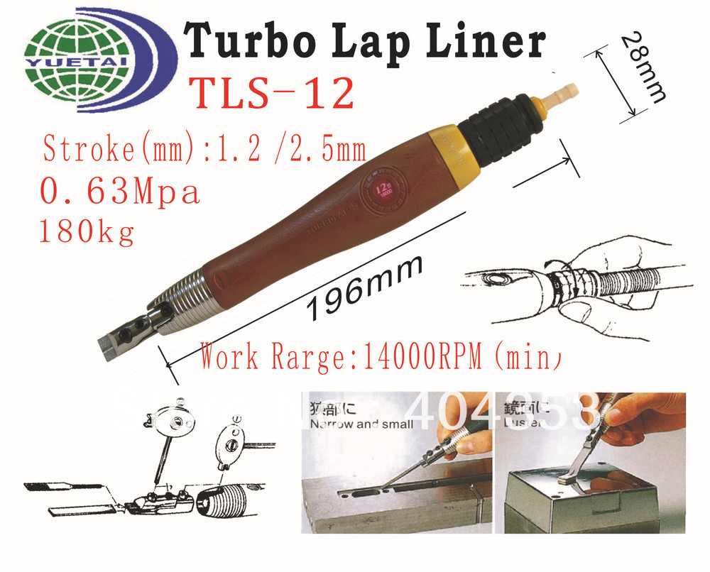 air die grinder TLS-12 Turbo Lap Liner (Free Speed :14,000RPM Stroke:1.2mm  0.63MPA ) air die grinder mag 094n air tools max free speed 23 500rpm
