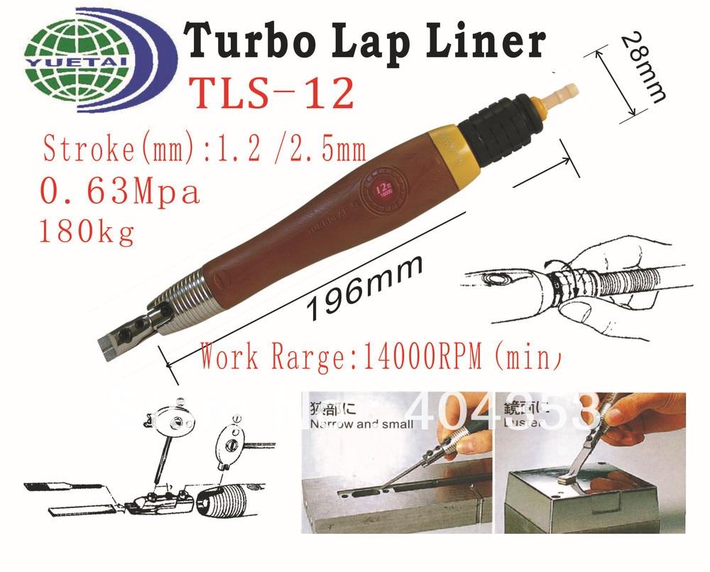 air die grinder TLS-12 Turbo Lap Liner (Free Speed :14,000RPM Stroke:1.2mm  0.63MPA ) turbo air kr25 1