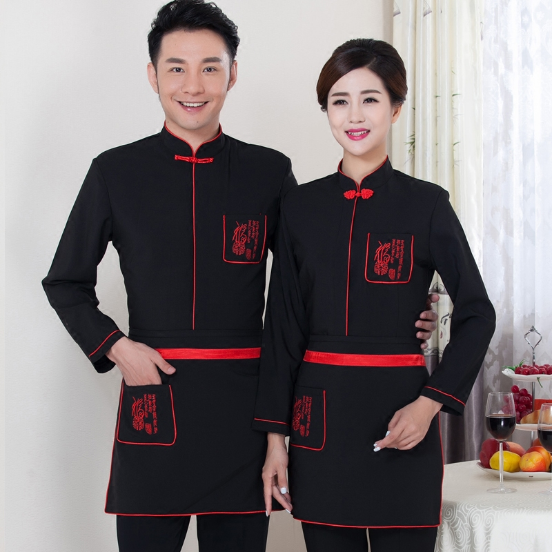 Hotel Uniform Female Restaurant Autumn Winter Clothing Farmhouse Waiter Work Clothes Long Sleeves overall  Uniform Chinese J025