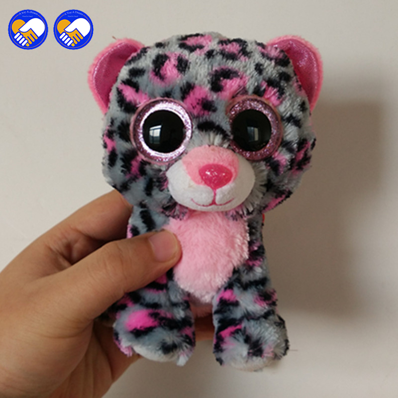 34039c5475c A toy A dream Ty Beanie Boo 6
