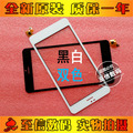 6.8inches for the Eplutus G68 tablet capacitive touch screen panel digitizer glass replacement