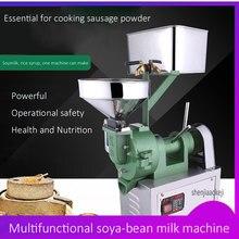 Smerigliatrice commerciale per uso umido 220v 550w della macchina della pasta di riso della famiglia della macchina della pasta di riso della macchina della pasta di riso della macinazione della pietra di MJ-12