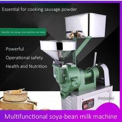 MJ 12 do szlifowania kamieni  rafiner gospodarstwa domowego ryżu maszyna do wklejania jelita mąki ryżu maszyna do masy handlowych na mokro w użyciu maszynki do mielenia 220v 550w Roboty kuchenne    -
