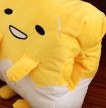 Kawaii Lazy Egg Plush Pillow Hand Warmer