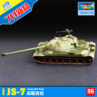 1/72 The Soviet JS 7 Tank Assembly Model 07136
