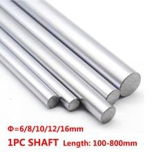 1 шт., 6 мм, 8 мм, 10 мм, 12 мм, 16 мм, диаметр линейного вала, длина 100-800 мм, гильза цилиндра, рельсы для 3d принтера, оси, части с ЧПУ