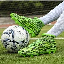 Мужская футбольная обувь для взрослых на открытом воздухе спортивная