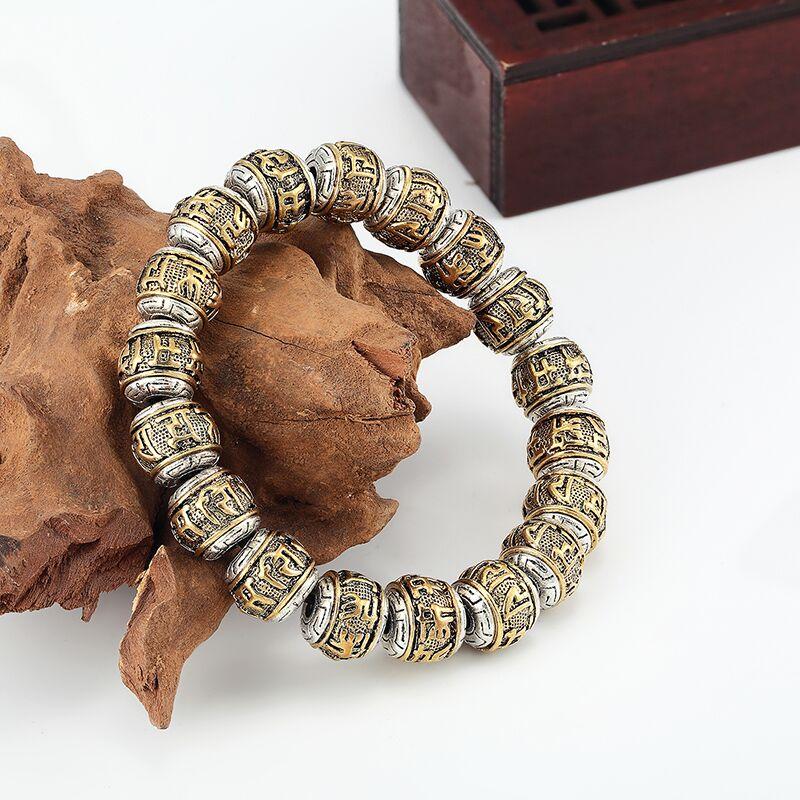 Traditional Buddhist Men's Bracelet Women's Six Words Mantra Bracelet OM MANI PADME HUM Amulet Bead Bracelet Hombres Pulseras