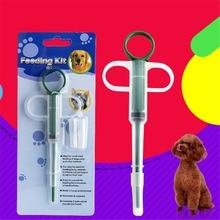 Multi-functional Plastic Pet Pill Feeder Dispenser Portable Dog Puppy Cat Tablet Medicine Capsules Feeding Tool Accessories