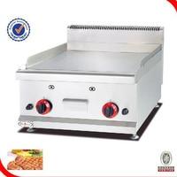 Free shipping gas teppanyaki grill/professional griddle/flat gas grill Grill machine,Grill food machine