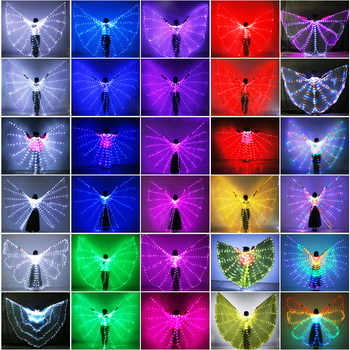 Women's Fiber Optic Costume Wings Egypt Belly Dance Isis Wings LED India Dancer Belly Dance Wings With Stick Colorful Wings