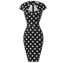 Для женщин; Большие размеры карандаш платья рокабилли Костюмы с цветочным рисунком Летняя Повседневная и вечерняя Обувь деловая модельная одежда сексуальная 50s Винтаж облегающее платье
